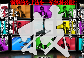 muryou-tool