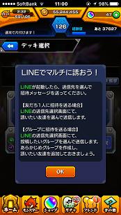 monsuto-maruti-line-iphone-ios9.0