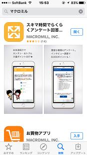 makuromiru-app