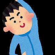 【坐骨神経痛・腰痛】ストレッチでの3つの大事な事!